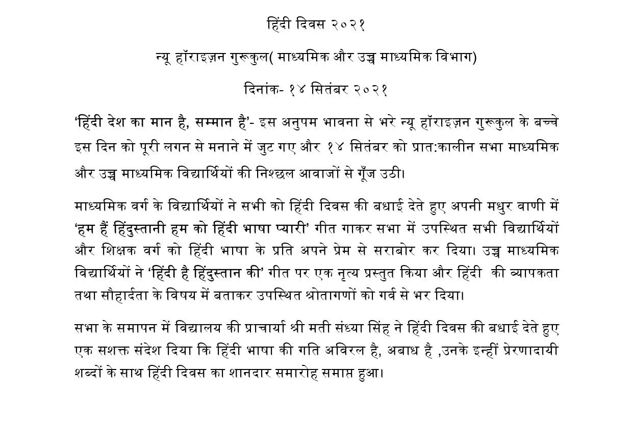 report on hindi diwas_page-0001